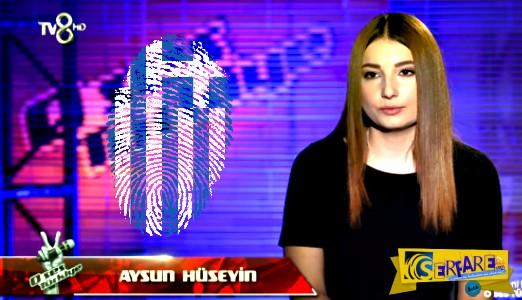"""Mουσουλμάνα με ελληνική καταγωγή πήγε στο τουρκικο """"The Voice"""" με ελληνικό τραγούδι!"""