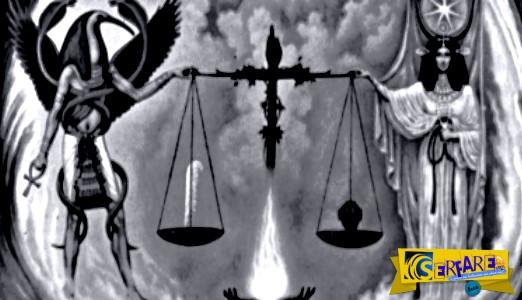 Ελοχίμ - Νεφελίμ: Δείτε ποιοι ήταν σύμφωνα με την Παλαιά Διαθήκη!