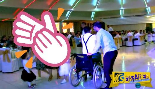 H συγκινητική στιγμή που ένας παράλυτος άντρας σηκώθηκε για να χορέψει με την αδελφή του στο γάμο της!