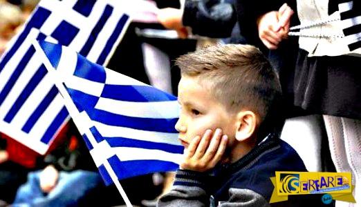 Μειώθηκε ο πληθυσμός της Ελλάδας - Υπογεννητικότητα και μετανάστευση τα αίτια!