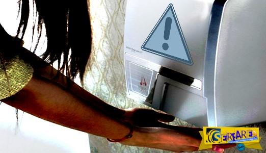 Μήν στεγνώνετε τα χέρια σας με τα μηχανήματα αέρα – Τι γίνεται με τα μικρόβια ...
