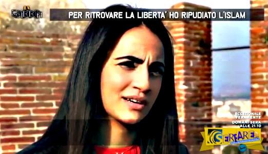 Βίντεο ντοκουμέντο αποκαλύπτει τους λόγους που μια νεαρή Σύρια αποκηρύσσει το Ισλάμ!