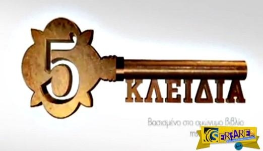 Τα πέντε κλειδιά επεισόδια: Πεθαίνει η Χαρίκλεια ...