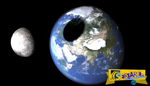 Να πότε έρχεται το τέλος του κόσμου! Το φεγγάρι θα συγκρουστεί με τη Γη!