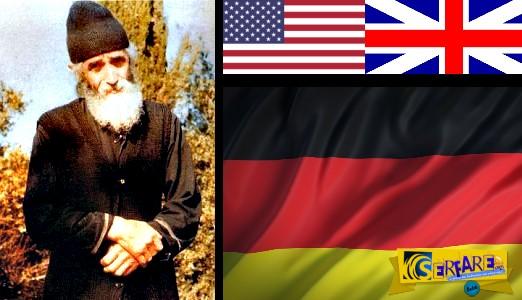 Άγιος Παΐσιος: «Οι Αμερικανοί (Ν.Τραμπ) και οι Άγγλοι (Βρετανοί, Brexit) θα διαλύσουν την ΕΕ όταν σηκώσει ξανά κεφάλι ο Χίτλερ (Γερμανία)»!