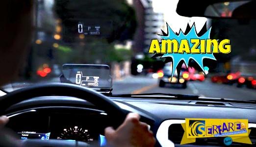 Hudway: To gadget που θέλει να αλλάξει τον τρόπο που οδηγάμε!