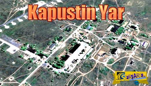 Kapustin Yar: Η ρωσική «Περιοχή 51»