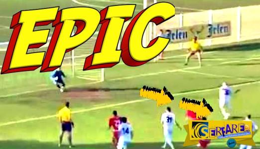 Μοναδικό! Ποδοσφαιριστής εκτέλεσε πέναλτι χωρίς μπάλα!