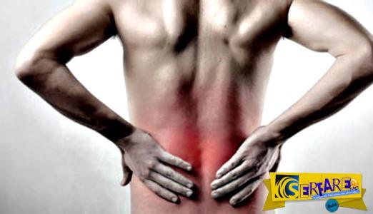 Πόνος στη μέση: Δύο ασκήσεις για άμεση ανακούφιση! - Δοκίμασε το πριν καταφύγεις στα παυσίπονα ...