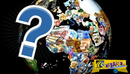 Πόσα είναι όλα τα λεφτά που υπάρχουν στο πλανήτη - Ακούμε τρελά νούμερα, υπάρχουν τελικά;