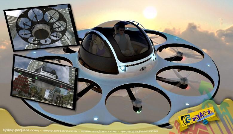 Το πρώτο drone που θα μεταφέρει ανθρώπους θα φέρει την επανάσταση στον κόσμο των μεταφορών!