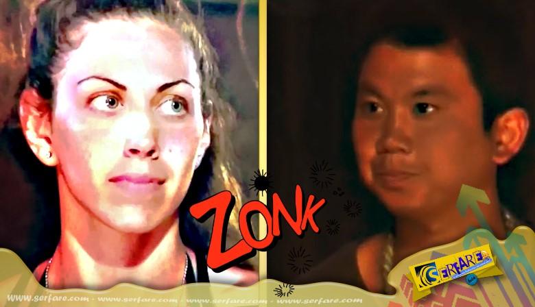 Survivor skai: Επική αντίδραση της Ελισάβετ βλέποντας τον Τσανγκ να χάνει την ατομική ασυλία! #SurvivorGR