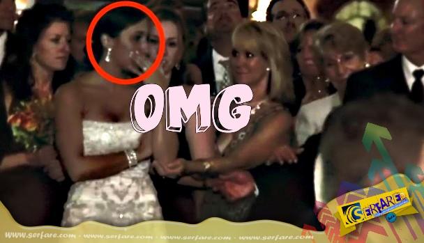 Όταν η νύφη βλέπει το γαμπρό να φιλάει αυτή τη γυναίκα μπροστά της, αρχίζει να κλαίει!