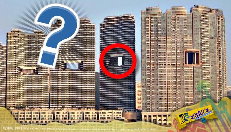 Γιατί οι ουρανοξύστες στο Χονγκ Κονγκ έχουν παράξενες τρύπες; Ο λόγος είναι ακόμα πιο παράξενος!