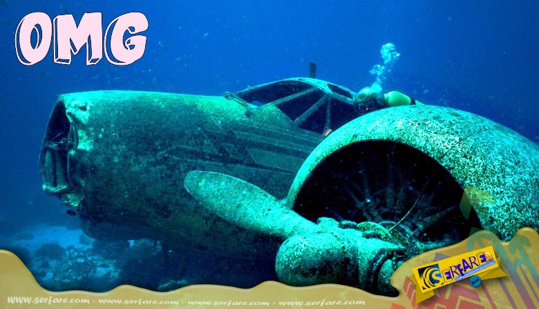 Τα 13 πιο παράξενα αντικείμενα που έχουν βρεθεί στο βυθό της θάλασσας!