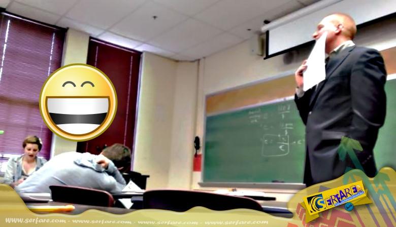 Πρωταπριλιά: Η καλύτερη φάρσα που έγινε ποτέ σε καθηγητή!