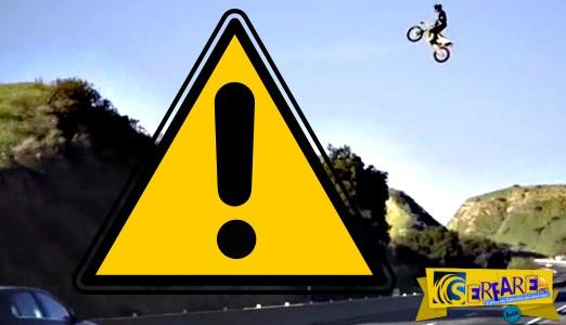 Ο ελληνικής καταγωγής αναβάτης που έκανε «σάλτο μορτάλε» πάνω από την εθνική οδό - Οι περισσότεροι τον αποθέωσαν. Έπρεπε όμως;