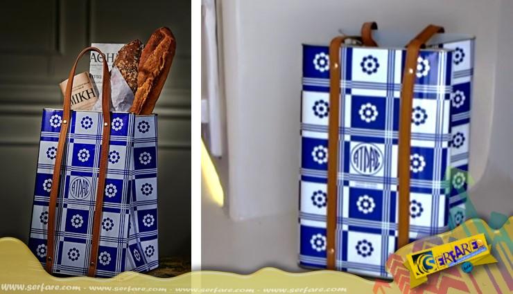 Η τενεκεδένια τσάντα των 250 ευρώ που κάνει θραύση στην Μύκονο - Το ελληνικό δαιμόνιο!