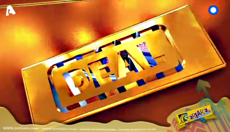 Φοβερό «deal» για Βολιώτη που κέρδισε 60.000 ευρώ!