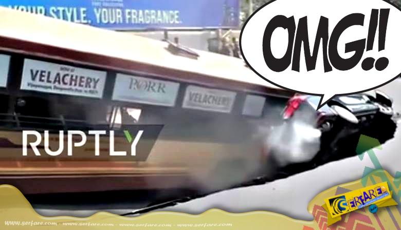 Δρόμος ανοίγει και «καταπίνει» ένα λεωφορείο και ένα αυτοκίνητο!