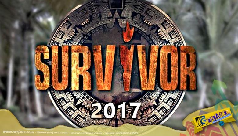 Ποιο είναι το έπαθλο του Survivor σε άλλες χώρες;