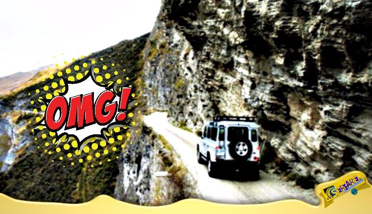 Αυτός είναι ο πιο επικίνδυνος δρόμος στην Ελλάδα και ο 10ος παγκοσμίως!