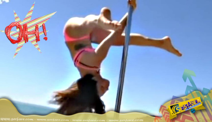 Η Ευρυδίκη Βαλαβάνη κάνει pole dancing ...