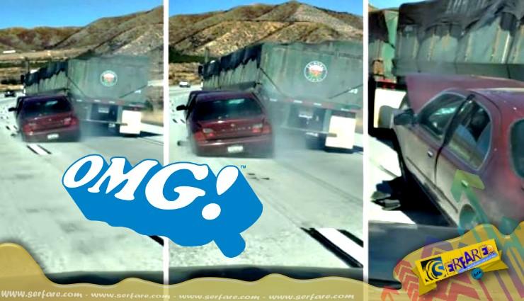 Φορτηγό έσερνε για χιλιόμετρα αυτοκίνητο χωρίς να το καταλάβει ο οδηγός!