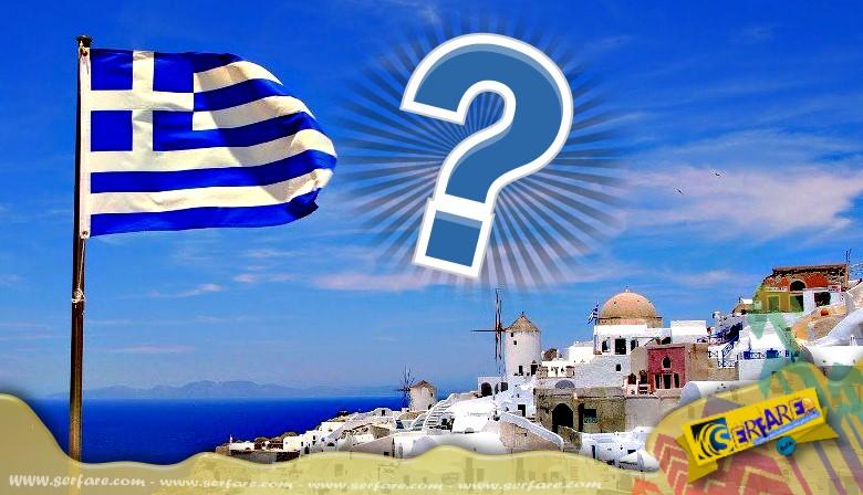 Πόσοι άνθρωποι θα ζουν στην Ελλάδα το 2100; Δυσάρεστα τα νέα για τη χώρα μας ...