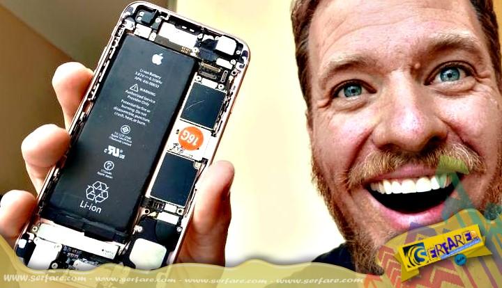 Κατασκεύασε μόνος του ένα iPhone 6S με 300 ευρώ! - Δείτε πως ...