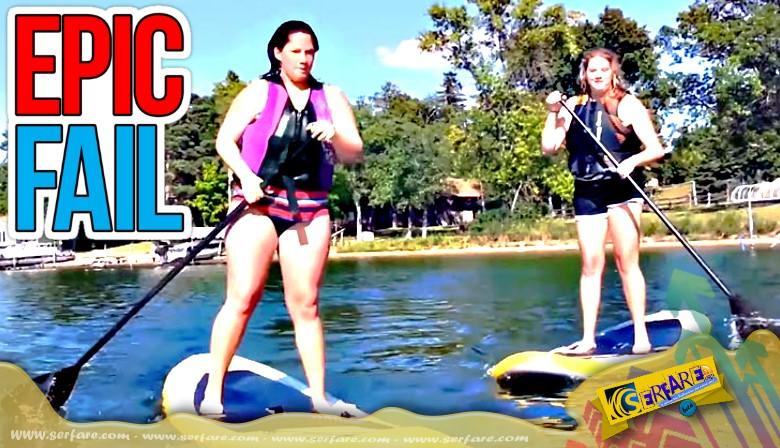 Όταν η διασκέδαση στη λίμνη καταλήγει σε απίστευτα Fails!
