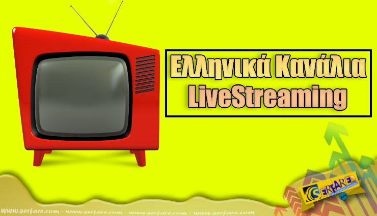 Live TV - Greek Web TV Live