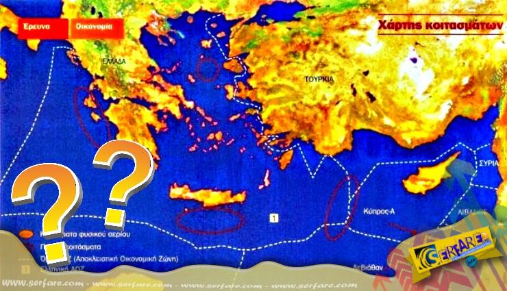 2,4 τρισ.ευρώ η αξία του ορυκτού πλούτου στην Ελλάδα! - Ο λόγος που την «έδεσαν» με Μνημόνια!