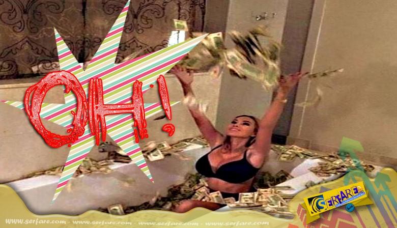 Τα πλουσιόπαιδα του Instagram «λούζονται» με δολάρια!
