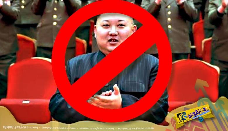 Οι 10 απαγορεύσεις της Β.Κορέας!