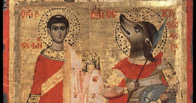 Ιδού γιατί ο Άγιος Χριστόφορος απεικονίζεται με κεφάλι σκύλου!