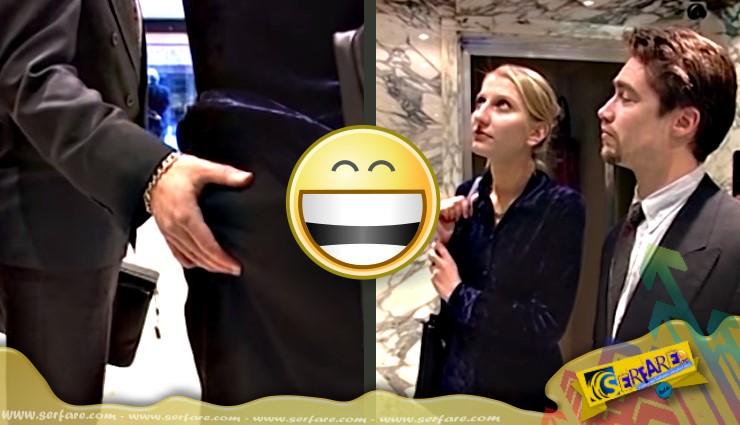 Η καλύτερη φάρσα σε ασανσέρ! - Ασυγκράτητο ζευγάρι τρελαίνει τα ανυποψίαστα θύματα!