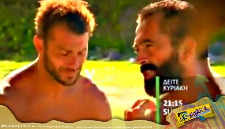 Έσκασε τώρα! #SurvivorGR : Δείτε πρώτοι το τρέιλερ της Κυριακής! «Πλακώνονται» Σπαλιάρας – Αγγελόπουλος… Δεν έχει προηγούμενο!