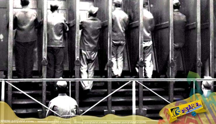 Ποιο όργανο γυμναστικής ήταν κάποτε... τιμωρία για τους φυλακισμένους;