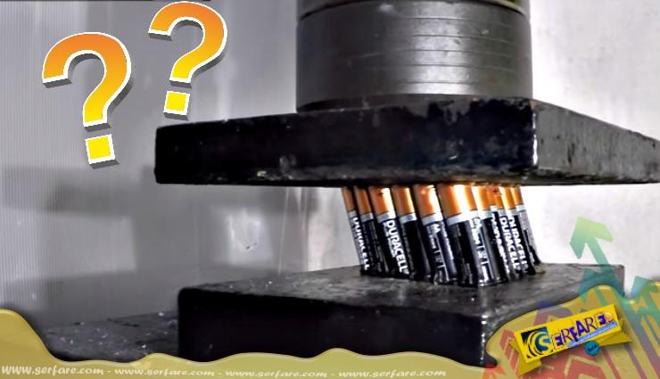 Τί θα συμβεί αν βάλεις 21 μπαταρίες σε υδραυλική πρέσα;