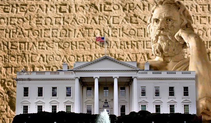 Γιατί ξαφνικά στον Λευκό Οίκο άνοιξαν τα κιτάπια των αρχαίων Ελλήνων συγγραφέων!