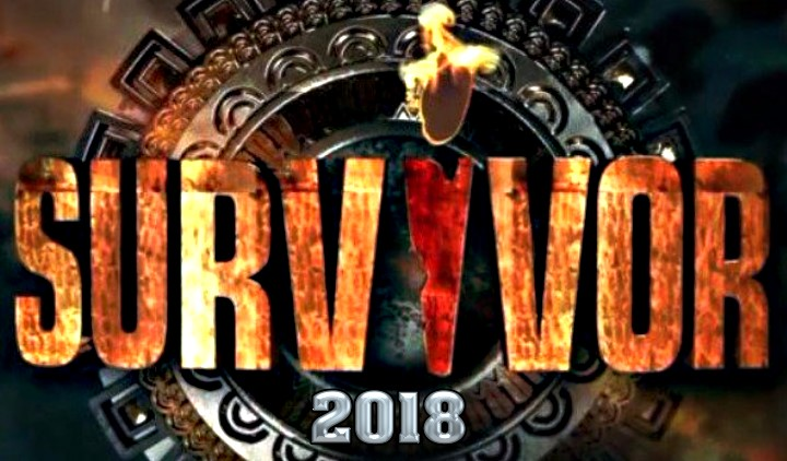 Survivor νέα: Χωρισμένο ζευγάρι της ελληνικής showbiz στο Survivor 2;