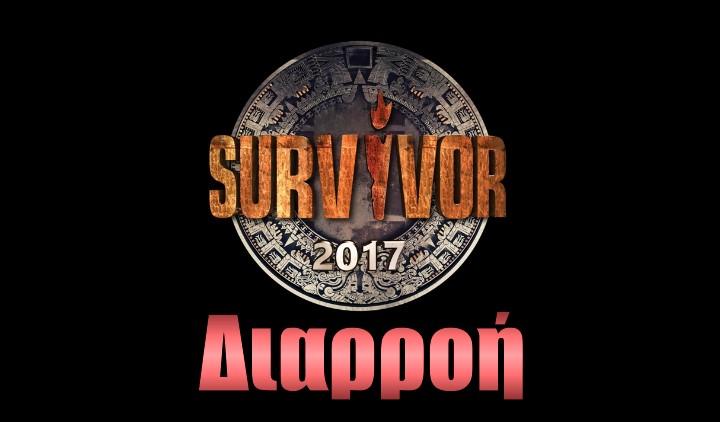 Survivor διαρροή: Ποιος κερδίζει την δεύτερη ασυλία και ποιος αποχωρεί την Κυριακή;
