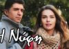 Η Νύφη επεισόδια: Η νέα σειρά του Μέγκα