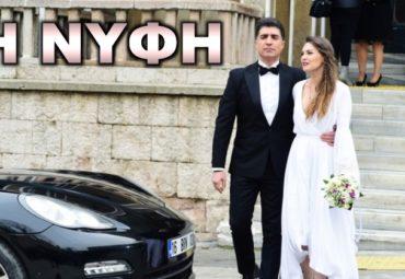 Η Νύφη επεισόδια: Η Σουρεϊγια έγκυος - Η Εσμά χτυπά ύπουλα!
