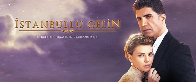 H Νύφη - Istanbullu gelin - Τούρκικη σειρά - Mega