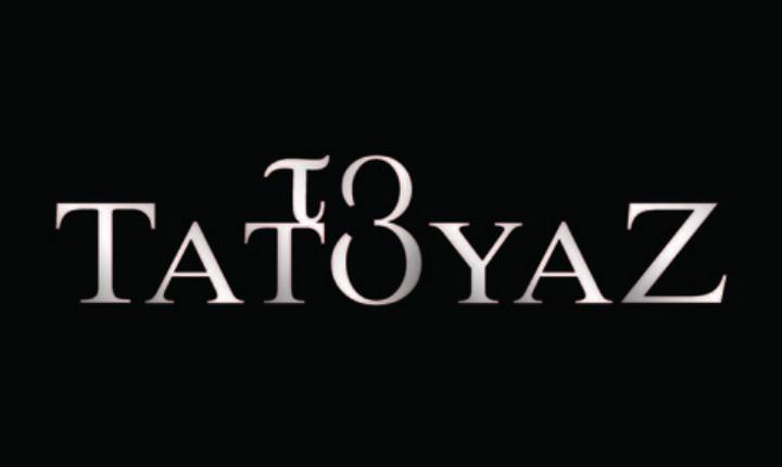 Το Τατουάζ – Επεισόδιο 13, 14, 15, 16, 17, 18