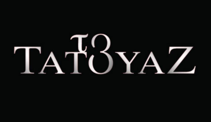 Το Τατουάζ – Επεισόδιο 39