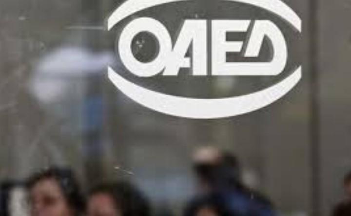 Τα 10 προγράμματα ΟΑΕΔ για ανέργους που παραμένουν ανοικτά