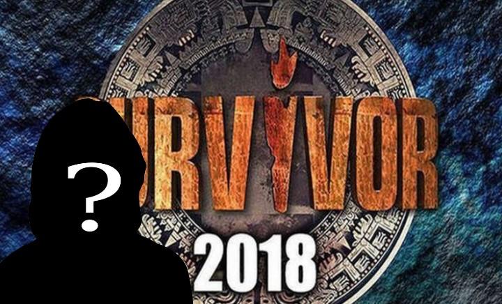 Survivor 2 διαρροή: Μαζεύει τα πράγματά της η ... από τον Άγιο Δομίνικο;